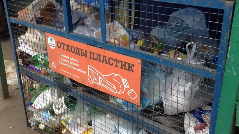 Утилизация мусора от сноса пятиэтажек в Москве не станет проблемой для Подмосковья