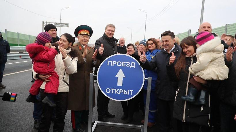 В Подмосковье открыли новый путепровод