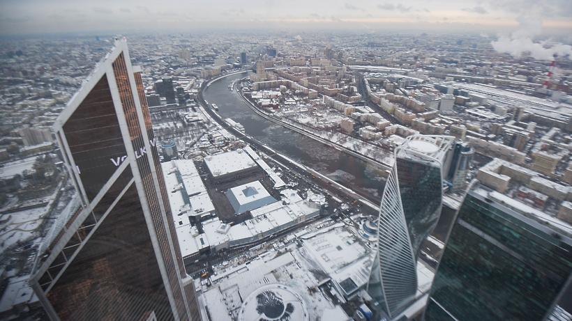 Основной капитал столицы засчет вложений денег увеличился за7 лет на70%