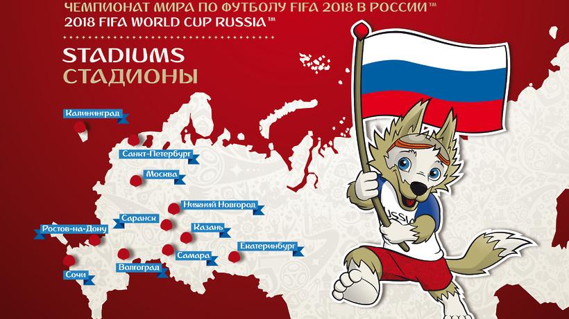 Стадион «Екатеринбург Арена» попал вмарочный буклет