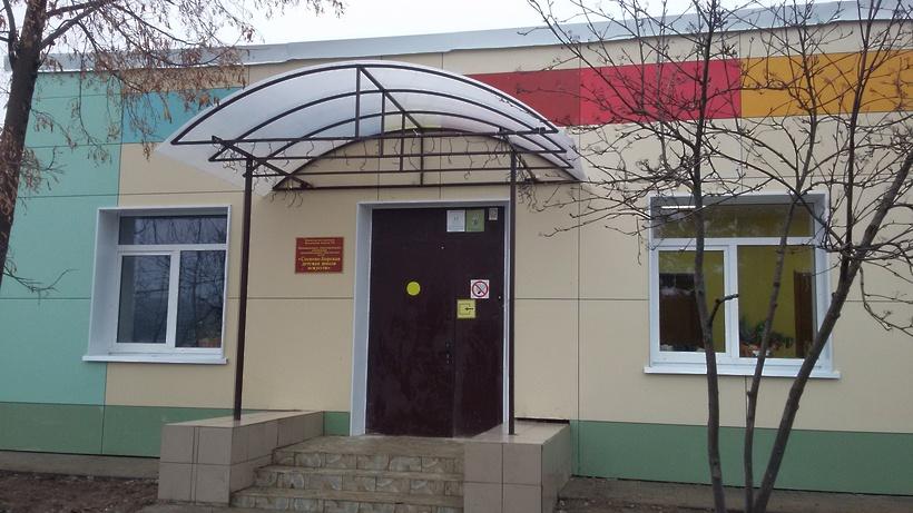 Детская школа искусств открылась в поселке Сосновый Бор в Коломне после капремонта