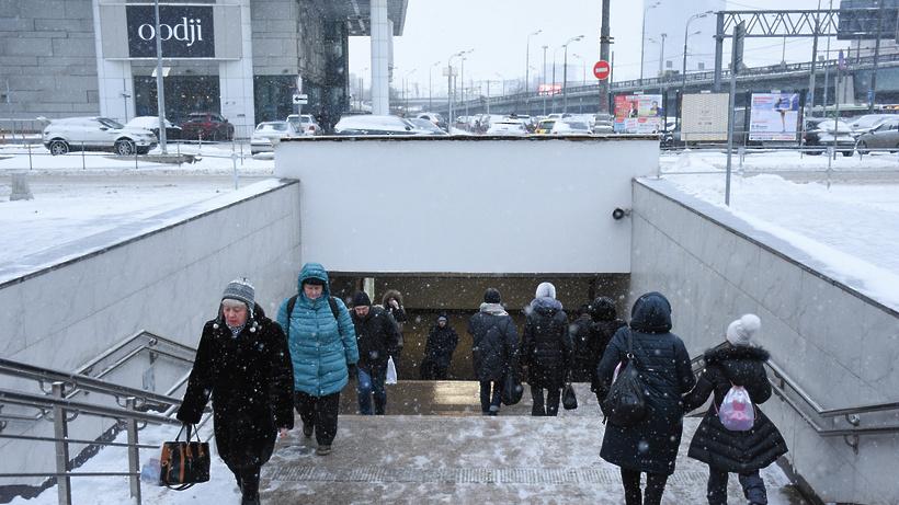 Непогода в столицеРФ заставила метро работать в особом режиме