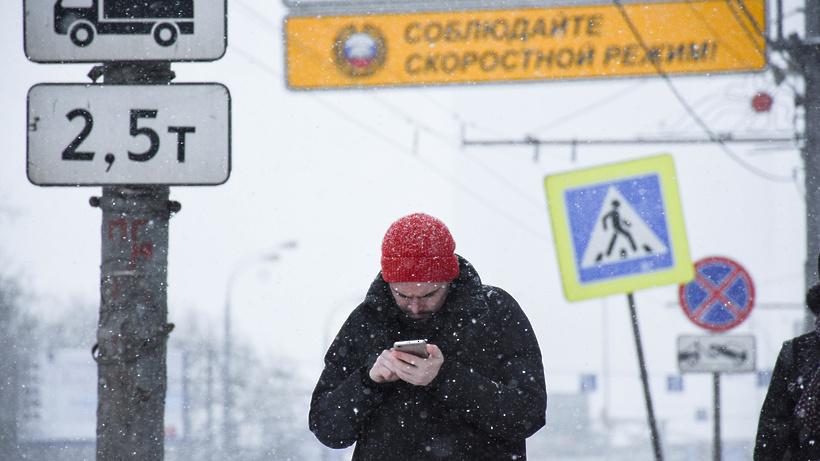 Снегопад иледяной дождь парализовали столицу России — Зимний апокалипсис