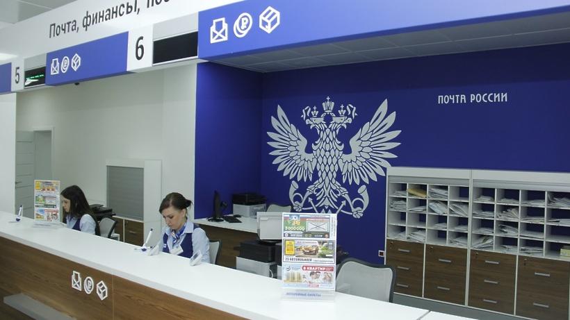 Из‑за паводка в Озерах и Луховицах изменили маршруты доставки почты
