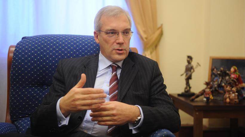 Александр Грушко назначен заместителем руководителя МИД РФ
