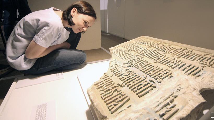 Два музея района вошли вхудожественный маршрут для студентов