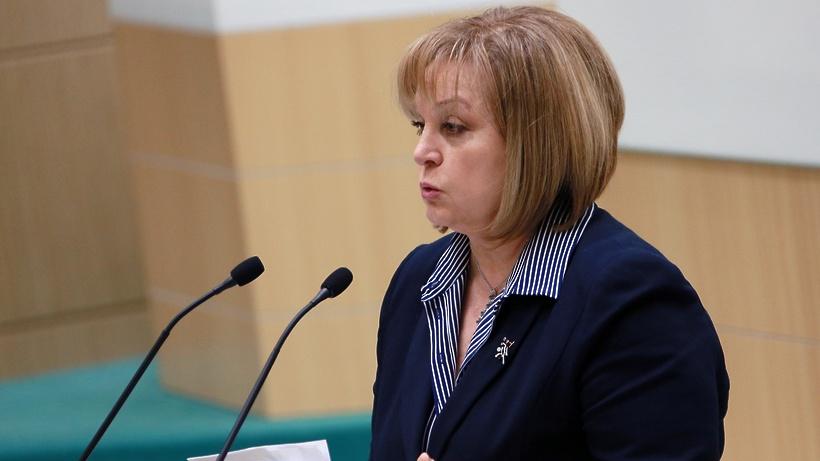 Объявлены предварительные результаты выборов Президента России - ЦИК