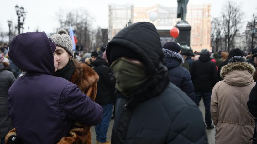 В столице проходит несогласованная акция протеста