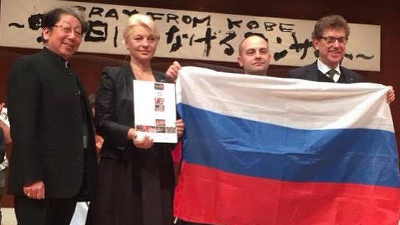 Детский хор из РФ награжден золотым дипломом наконкурсе вЯпонии