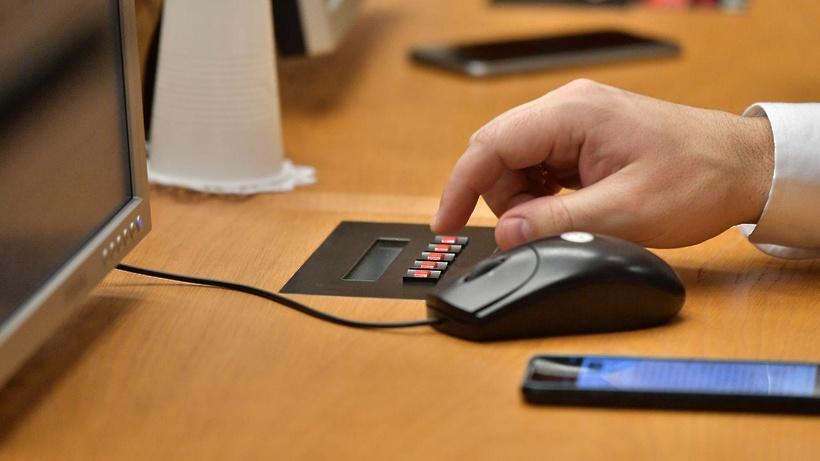 Мособлдума утвердила льготы для клиентов офисов