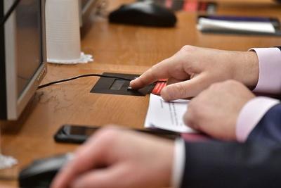 Публичные слушания по исполнению бюджета проведут в Мособлдуме в среду