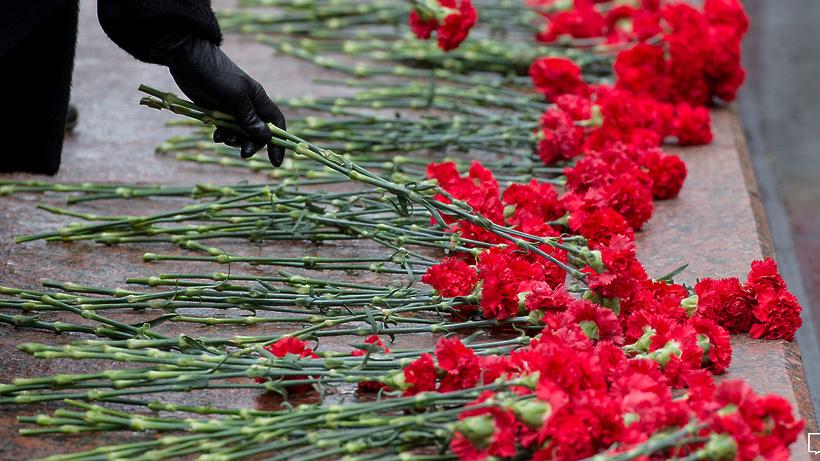 Четырем героям Советского Союза открыли вконце зимы в российской столице мемориальные доски