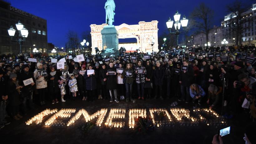 Фотографии с акции на пушкинской площади