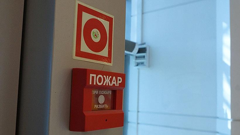 МЧС: неменее 65% ТЦПодмосковья нарушают пожарную безопасность