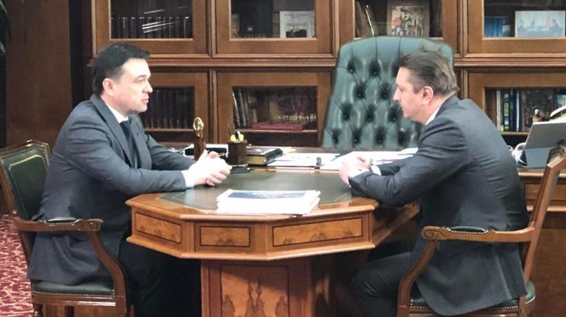 Губернатор заслушал отчет руководителя Раменского района об результатах работы