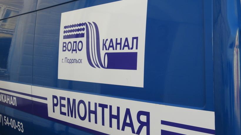Протечку оперативно ликвидировали в доме поселка Быково в Подольске