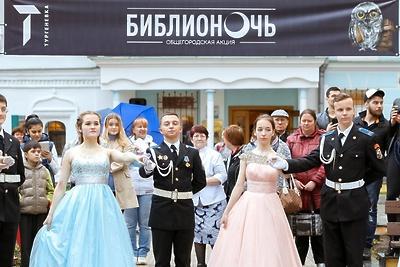 «Библионочь» пройдет в субботу в Москве