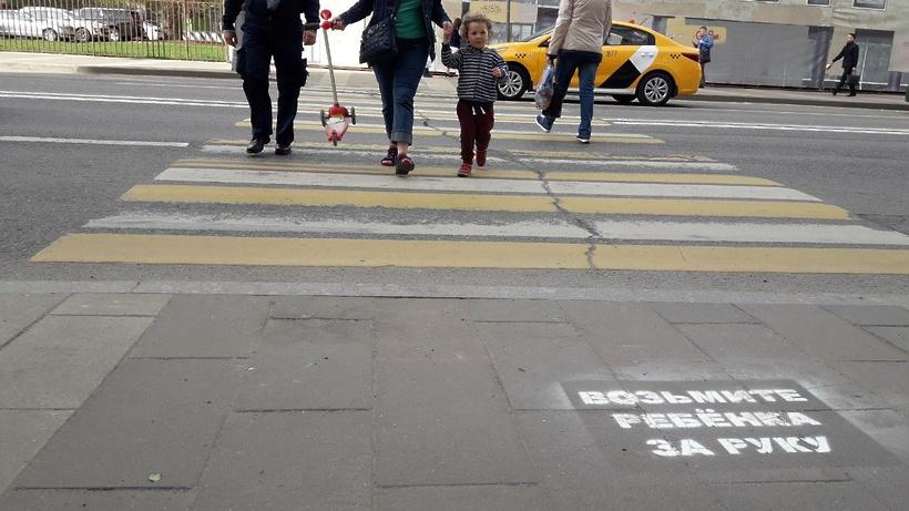 В столице напешеходных переходах появились «говорящие зебры»