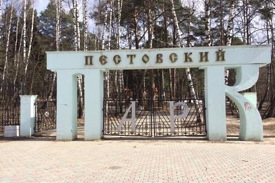 Пестовский парк Балашихи станет главной площадкой благоустройства в субботу