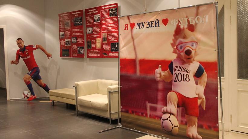 Выставка обистории футбола открылась вСергиевом Посаде