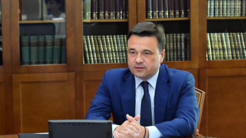 Встреча с претендентами напост губернатора от«Единой России» прошла вПодольске
