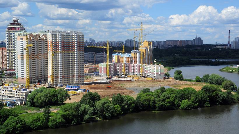 Документы для кредита Богородский Вал улица справка о несудимости по московской области где получить в москве