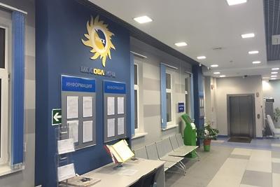 Должники за ЖКУ за 9 месяцев 2018 года выплатили свыше 323 млн руб по искам МособлЕИРЦ