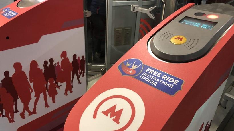 Бесплатный проезд для болельщиков на Чемпионате мира 2019 рекомендации
