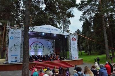 В парке Жуковского выступили звезды оперной сцены в рамках проекта «Летний концертный зал»