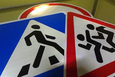 1,5 тысячи новых дорожных знаков установили в Балашихе с начала года