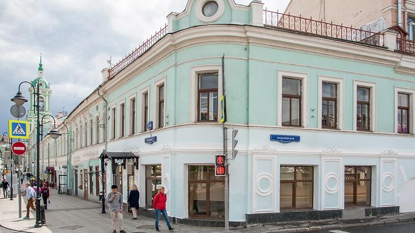 Два купеческих дома на Пятницкой улице Москвы получили статус объекта культурного наследия