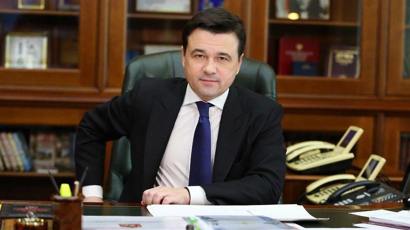 Мособлизбирком зарегистрировал Воробьёва, действующего губернатора Подмосковья, для участия ввыборах руководителя региона