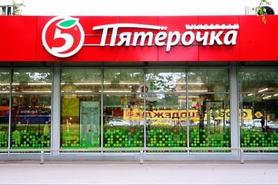 1500‑й магазин «Пятерочка» открылся в Подмосковье 66b5df7cbbe