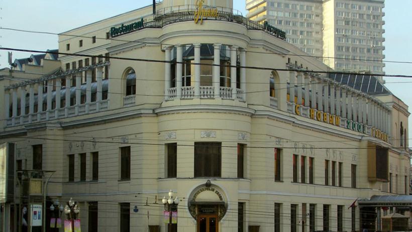 Ночной клуб ресторан прага стриптиз клуб в симс
