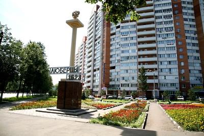 Плафоны осветительных опор вымоют вдоль Октябрьского проспекта в Люберцах