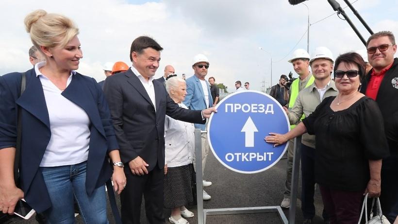 ВДомодедове открыли путепровод с отъездом на дорогу М4 «Дон»
