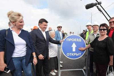 В Домодедове открыли путепровод между улицей Краснодарская и трассой «Дон»