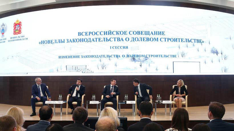 Подмосковье нарешение трудностей обманутых дольщиков потратило 50 млрд руб.