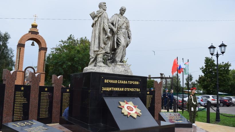 Новые памятники ВОВ Подмосковья добавят на Всероссийскую карту мемориалов