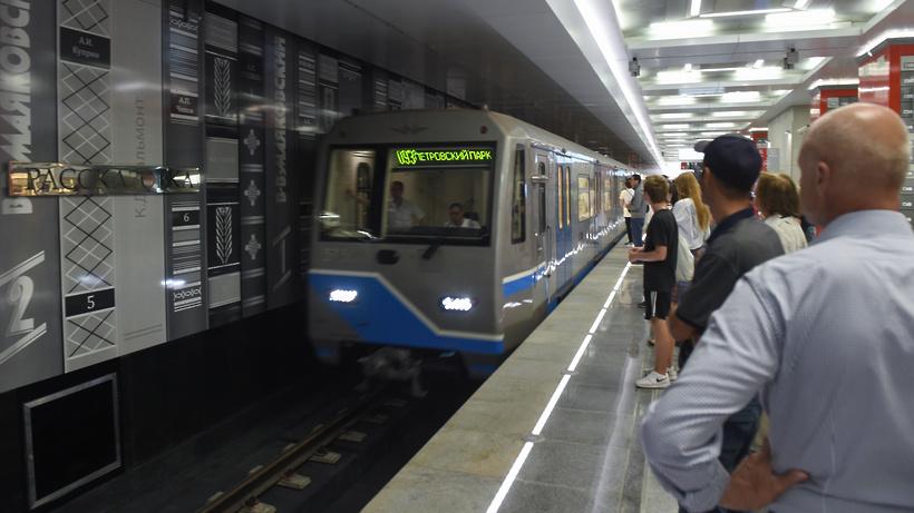 Линию метро доаэропорта Внуково продлят до 2023