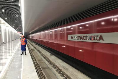 Первый участок «розовой» ветки метро Москвы планируют открыть в начале июня