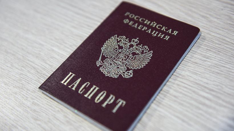 5 школьников Реутова получили паспорта накануне Дня России