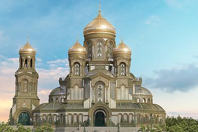 Фасады главного храма Вооруженных сил РФ в Подмосковье украсят изображениями святых