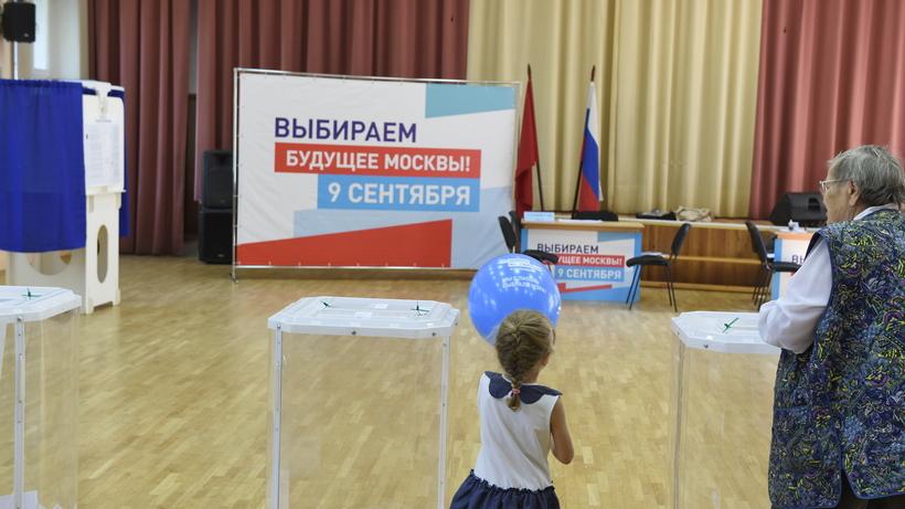 Кполудню в российской столице явка избирателей превысила 8%