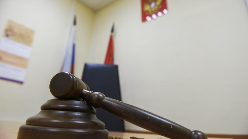 Жители Балашихи смогут через суд вернуть деньги у фитнес‑клуба за неоказанные услуги