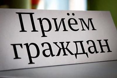Сотрудники Минтранса Подмосковья проведут прием для жителей Подольска 3 декабря