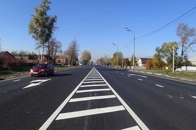 Около 236 млрд руб направят на модернизацию дорог Подмосковья до 2024 года