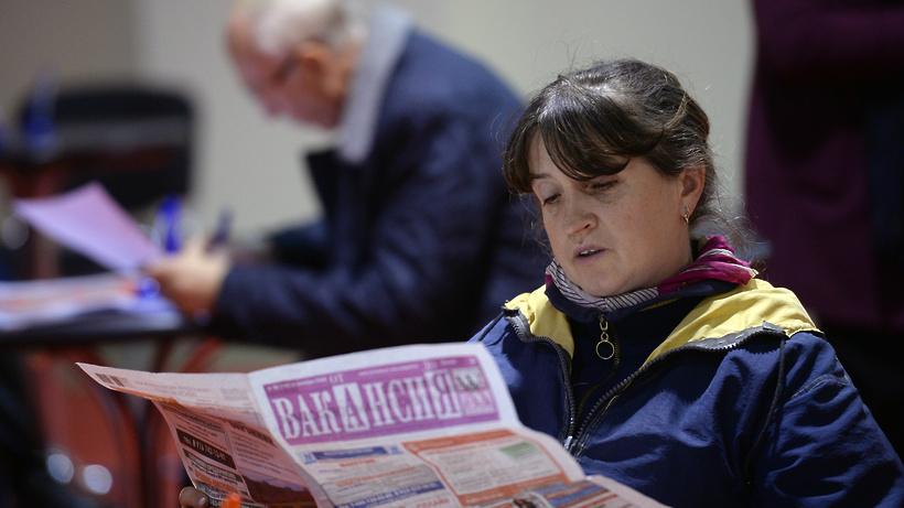 Безработица в Люберцах выросла в 8,2 раза с начала года