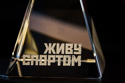 На старт полумарафона в Зарайске вышли 1,5 тыс участников