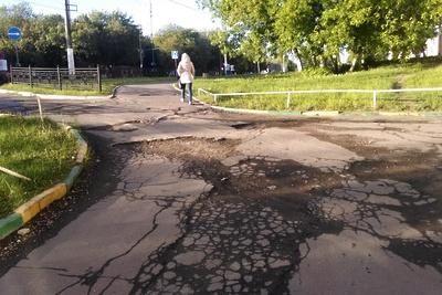 Ямочный ремонт тротуара провели на улице Кирова в Подольске